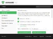 Adguard Premium 6.2.437.2171 RePack by elchupacabra [Multi/Ru]