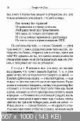 http://i100.fastpic.ru/thumb/2017/1214/05/a835f31dcf23ef083c013a5b4f1b6305.jpeg