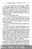 http://i100.fastpic.ru/thumb/2017/1214/4b/5769f824fe79173f90dd894ec2e0344b.jpeg
