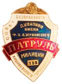 http://i100.fastpic.ru/thumb/2017/1217/52/a4fe50b8d19a8945e6ff0c2bb7b34152.jpeg