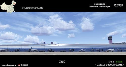 FSX] - [P3D] - [P3D4] - Airport Collection - Asia (Scene) - Сценарии