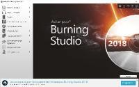 Ashampoo Burning Studio 2018 v19.0.0.4