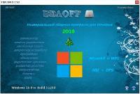 BELOFF 2018
