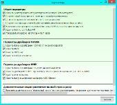 Display Driver Uninstaller 17.0.8.2 (x86-x64) (2017) [Multi/Rus]