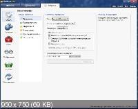 MailWasher Pro 7.11.5 + Portable