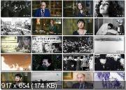 Тайны царственных убийств (2017) IPTVRip Фильм - 1
