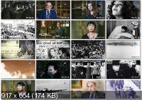 Тайны царственных убийств (2017) IPTVRip Фильм - 2