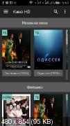 Кино HD  v1.2.5 Pro