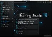 Ashampoo Burning Studio 19.0.1.6 RePack & Portable by elchupacabra (x86-x64) (2018) [Eng/Rus]