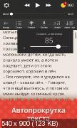 Сказки Вслух: Аудиосказки   v1.02