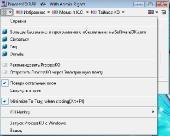 ProcessKO 4.14 Portable (x86-x64) (2018) [Multi/Rus]