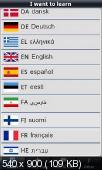 50 языков / 50 languages v10.6