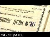 Исторический детектив. Засекреченный герой  Советского Союза (2007) TVRip