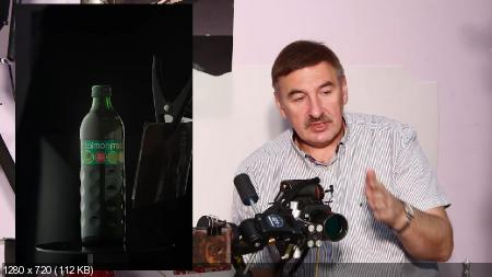 Секреты мастера. Съемка предметов (2017) HDRip