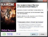 Dead Rising 4 [Update 3 + 8 DLC] (2017) PC | RePack от FitGirl