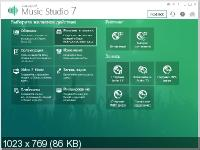 Ashampoo Music Studio 7.0.2.4 RePack/Portable by elchupacabra