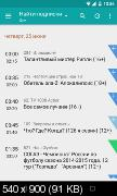 TVGuide   v2.9.0