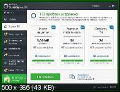 AusLogics BoostSpeed 10.0.4.0 Portable by elchupakabra - оптимизация и настройка компьютера