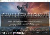 Sid Meier's Civilization VI: Rise and Fall (2016) PC {Repack от AntDestroyer}
