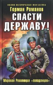 http://i100.fastpic.ru/thumb/2018/0219/0d/c364ed531f153d382c08bd63479d500d.jpeg
