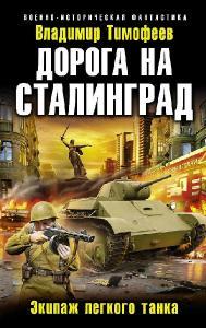 http://i100.fastpic.ru/thumb/2018/0219/23/4656e143a8563103b1fa9ef78dbc6423.jpeg