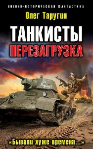 http://i100.fastpic.ru/thumb/2018/0219/33/8b364df94ce0d440be09ec2905823733.jpeg