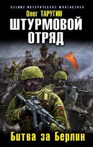 http://i100.fastpic.ru/thumb/2018/0219/3e/1b7858db69a26893dcaa427adb36153e.jpeg