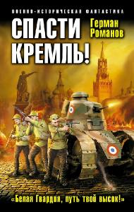 http://i100.fastpic.ru/thumb/2018/0219/3f/9ecb7c05e87974db21b2e3c394191f3f.jpeg