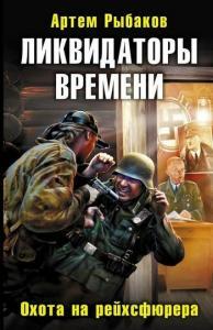 http://i100.fastpic.ru/thumb/2018/0219/60/98c244356485e1d48590515cb02e1060.jpeg