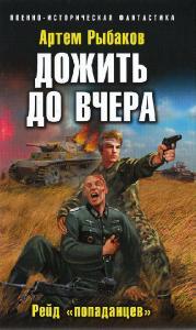 http://i100.fastpic.ru/thumb/2018/0219/73/47be0a7d59d093634c1e82725ead4573.jpeg