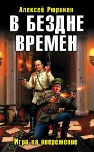 http://i100.fastpic.ru/thumb/2018/0219/77/3515a81d8af06bf3969dc63932cde377.jpeg