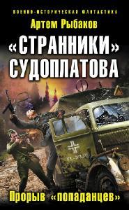 http://i100.fastpic.ru/thumb/2018/0219/ce/8763f060610492333e50cc0752e087ce.jpeg