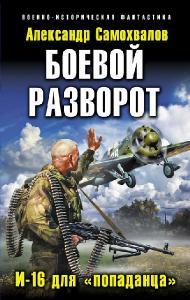http://i100.fastpic.ru/thumb/2018/0219/e8/1609224249adb5032931560b55b138e8.jpeg