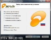 jetAudio 8.1.6.20701 Plus RePack (& Portable) by D!akov (x86-x64) (2018) {Eng/Rus}