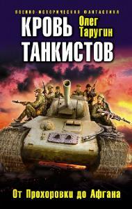 http://i100.fastpic.ru/thumb/2018/0219/f9/360b6b409ef36f583c6bd95aec16ddf9.jpeg
