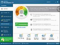 AusLogics BoostSpeed 10.0.5.0 RePack+portable