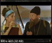 GOM Media Player 2.3.28.5285 Portable (PortableAppZ) - воспроизведение видео контента