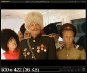 GOM Media Player 2.3.30.5289 Portable (PortableAppZ) - воспроизведение видео контента