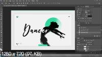 Дизайн в фотошопе. Обработка графики и фото (2017)