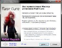 Past Cure (2018)