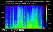 Борис Гребенщиков и Аквариум - Время N (2018) [Vinyl-Rip, 24Bit/192kHz]
