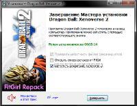 Dragon Ball: Xenoverse 2 [v 1.09 + 12 DLC] (2016) PC | RePack от FitGirl