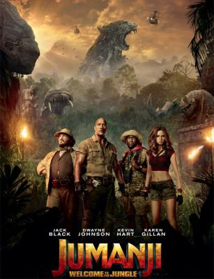 Джуманджи: Зов джунглей / Jumanji: Welcome to the Jungle (2017) 4K, HEVC, HDR / Blu-Ray Remux 2160p