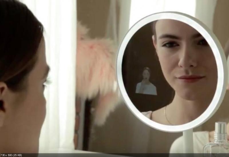 Чудо зеркальце