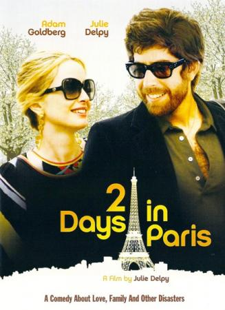 Два дня в Париже / 2 Days in Paris (2007) HDRip