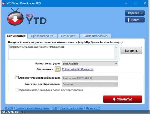 YTD Video Downloader Pro 5.9.11.6