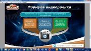 Реальные Деньги из YouTube - 7.0 (2018/PCRec/Rus)