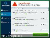 DriverEasy Pro 5.6.1.14162 Rus Portable (PortableAppZ)