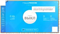 F-SECURE FREEDOM VPN 2.16.5289 RePack
