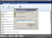 DiskDigger 1.20.7 Portable + keygen